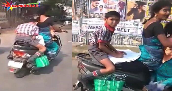 अपनी माँ के साथ चलती स्कूटर पर बैठे सात साल के लड़के ने कर दिखाया ऐसा कारनामा, देख कर हक्के बक्के हुए सभी
