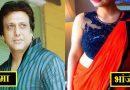 ये हैं गोविंदा की भांजी जो है टीवी की मशहूर अदाकारा कर रही हैलाखो दिलो पर राज ,नाम जानकर चौंक जाएंगे