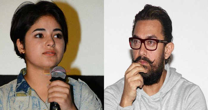 आमिर खान की बेटी