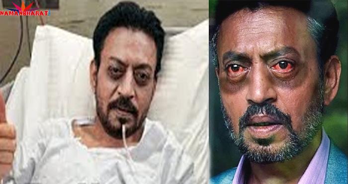 भयंकर बीमारी से जूझ रहे इरफ़ान खान ने दो महीने बाद भेजा रुला देने वाला मैसेज, कहा कि जो आया है वो जाएगा