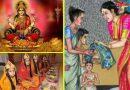 शुक्रवार के दिन जरूर करे ये 5 काम, सदैव बनी रहेगी माँ लक्ष्मी की कृपा