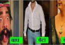 शोले फिल्म के सूरमा भोपाली का बेटा आज बन चुका है बॉलीवुड का जाना-माना अभिनेता, देखें तस्वीरें