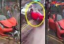 4.5 करोड़ की फेरारी खरीदकर जैसे ही शोरूम से बाहर निकली ये महिला, कुछ ही मिनटों में हो गया बड़ा हादसा, देखें वीडियो