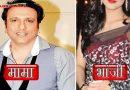 मशहूर एक्टर गोविंदा की भांजी है बेहद ही खुबसूरत, टीवी जगत के लाखों दिलों पर कर रही है राज