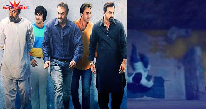 संजू देखने जा रहे हैं तो फिल्म से जुड़ी इन बातों को जरूर जान लें, काफी विवाद के बाद अब फिल्म में नहीं दिखेगा ये सीन