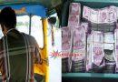 केरल का ये ऑटोवाला हुआ कंगाल से मालामाल, एक झटके में बन गया करोड़ों का मालिक