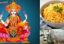 लक्ष्मी जी के ये 3 अनोखे उपाय चमका सकते हैं हर गरीब की किस्मत, एक बार आजमा कर जरूर देखे