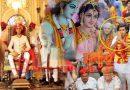 आज भी जीवित है भगवान श्रीराम के वंशज, इतनी संपत्ति के हैं मालिक, जीते हैं रॉयल लाइफ