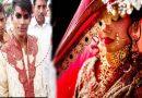 मंडप में दुल्हन की माँ को देखकर दूल्हे ने शादी से कर दिया इंकार, वजह जानकर दंग रह गए लोग