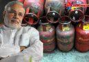 खुशखबरी : मोदी सरकार ने जुलाई महीने से गैस सिलेंडर में किया ये नया बदलाव, सुनकर खुशी से झूम उठेंगे आप