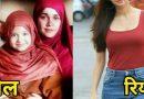 फिल्म बजरंगी भाईजान की मुन्नी की माँ असल जिंदगी में दिखती बेहद बोल्ड और सुन्दर,देखें तस्वीरे