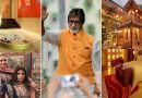 अंदर से कुछ ऐसा नजर आता है अमिताभ बच्चन के सपनों का घर 'जलसा', सामने आई ये तस्वीरें