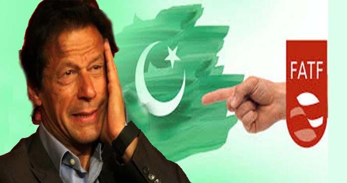Pakistan reached blacklist worse, FATF blacklisted, difficult to borrow