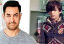 ये है आमिर खान का नाजायज़ बेटा, आज कर रहा है मॉडलिंग, जानिए कौन है इसकी माँ