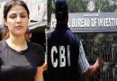 सुशांत केस: अब CBI रिया चक्रवर्ती से करेगी पूछताछ, ये 10 सवाल खोलेंगे एक्टर की गर्लफ्रेंड की पोल