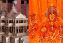 आज हो रही है अयोध्या में राम मंदिर भूमि पूजन, इस रंग के कपड़े पहनेंगे 'रामलला', देखें तस्वीरें