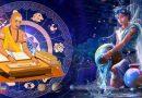 Today Horoscope 15 September: मंगलवार को कुंभ राशि सहित इन 2 राशियों की चमकेगी किस्मत, होगा लाभ
