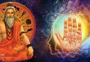 गुरु की बदलेगी चाल, किन राशियों को मिलेगी खुशखबरी, किसको उठानी पड़ सकती है परेशानी, जानिए