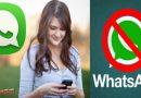 ऐसे पता लगाए किसी लड़की या लड़के ने आपको Whatsapp पर ब्लॉक किया हैं या नहीं
