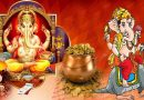 कब है विनायका चतुर्थी, जानें शुभ मुहूर्त, पूजा विधि व धन प्राप्ति के विशेष उपाय