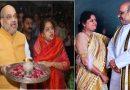 जानिए BJP के अध्यक्ष और गृहमंत्री अमित शाह की दिलचस्प लव स्टोरी, पत्नी सोनल की कमाई है उनसे अधिक