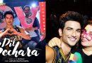 रिलीज हुआ 'दिल बेचारा' का टाइटल ट्रैक, फराह खान ने बिना फीस लिए किया था कोरियोग्राफ