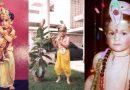 जब सिद्धार्थ मल्होत्रा से लेकर नील नितिन मुकेश तक बने थे 'कृष्ण कन्हैया', देखें इनके नटखट अवतार की तसवीरें
