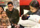 धोनी की बेटी एक नन्हे बेबी को लिए आई तस्वीर में नजर, माँ साक्षी और माही को फैन्स ने दी कुछ इस तरह बधाइयां