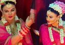 पति रितेश संग रस्में निभारी नज़र आयीं अभिनेत्री राखी सावंत, शादी के 8 महीनों बाद सामने आई तस्वीरें