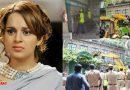 बीएमसी से कंगना के मुंबई वाले दफ्तर पर चलाई JCB, क्या टूट जाएगा अब अभिनेत्री के सपनों का महल?