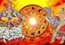 आज बने रवि और इंद्र नाम के दो शुभ योग, इन राशियों के खास दिनों की होगी शुरुआत, होगा बड़ा धन लाभ