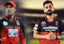 """मैन ऑफ़ द मैच"" की ट्रॉफी लेने नहीं पहुंचे AB De Villiers, विराट कोहली ने बताई ये बड़ी वजह"