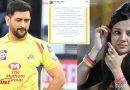 IPL 2020 से चेन्नई हुई बाहर, धोनी साक्षी का छलका दर्द, शेयर किया दिल छू लेने वाला मैसेज