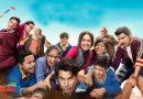 """राजकुमार राव की फिल्म """"छलांग"""" का ट्रेलर हुआ रिलीज़, आते ही Video हुआ वायरल"""