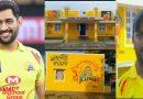 धोनी के फैन ने घर को CSK के रंग में रंगा, महेंद्र सिंह धोनी ने दिया ऐसा रिएक्शन