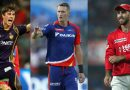 ये हैं IPL 2020 के सबसे महंगे खिलाड़ी, जानिए कौन से खिलाड़ी को मिली कितनी रकम