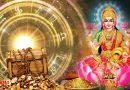3 शुभयोग बनने से माता लक्ष्मी की इन राशि वालों पर रहेगी कृपा, बढ़ेगी इनकम, निवेश में होगा फायदा