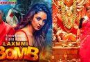 अक्षय कुमार की फिल्म 'लक्ष्मी बम' का इस वजह से बदल दिया गया नाम ,अब इस नाम से फिल्म होगी रिलीज़
