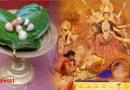 इस नवरात्रि मात्र ₹5 रुपये में प्रसन्न होंगीं माता रानी, करें ये उपाय, दूर हो जाएंगे सारे दुख