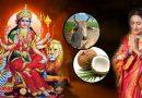 नवरात्रि पर मिले ये संकेत तो समझें देवी मां आप पर हो गईं प्रसन्न, जल्द खुलेगी सोई किस्मत