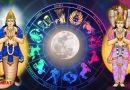 चंद्रमा पर राहु-केतु की पड़ी छाया, इन 7 राशियों को होगी परेशानी, बाकी राशियों की चमकेगी किस्मत