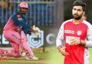 कभी गांव की गलियों में खेलते थे राहुल तेवतिया, आईपीएल 2020 ऐसे बने स्टार
