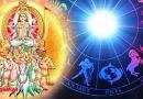 17 अक्टूबर सूर्य करेंगे तुला राशि में गोचर, जानिए 12 राशियों पर कैसा रहेगा इसका असर