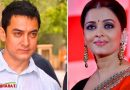 आमिर खान के साथ कभी किसी फिल्म में ऐश्वर्या राय क्यों नहीं आई नजर ,सामने आई ये बड़ी वजह
