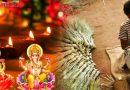 इस दीवाली घर में माँ लक्ष्मी  के स्थायी वास के लिए  करें झाड़ू के ये चमत्कारी उपाय