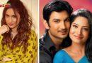 अभिनेता सुशांत की एक्स गर्लफ्रेंड अंकिता देंगी ट्रिब्यूट, इस मंच पर आएँगी नजर
