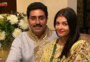 47 सालों की हुई ऐश्वर्या राय बच्चन, पति अभिषेक बच्चन नें इस तरह से अनोखे अंदाज़ में दी बधाईयाँ
