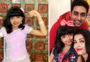 जन्मदिन पर वायरल हो रहा है ऐश्वर्या राय के बेटी आराध्या का यह विडियो, सिया राम का भजन गाते आई नजर