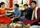 Bhai Dooj 2020: भाई दूज पर बहने ना करें ये काम वरना भाई को हो सकता है नुकसान