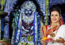 Kaal Bhairav Jayanti 2020: जानिए कब है काल भैरव जयंती? इस विधि से करें पूजा, मिलेगा शुभ फल